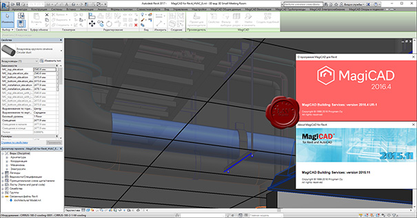 Progman Oy MagiCAD for Revit MEP 2016.4 UR-1 and 2015.11 64-bit