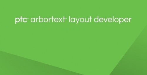 PTC Arbortext Layout Developer 12.0.1.0 Multilingual