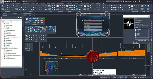 DotSoft C3DTools v9.0.0.7 for Civil 3D 2015-2021 English 32-64-bit